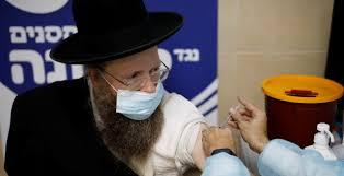 vaccino israele